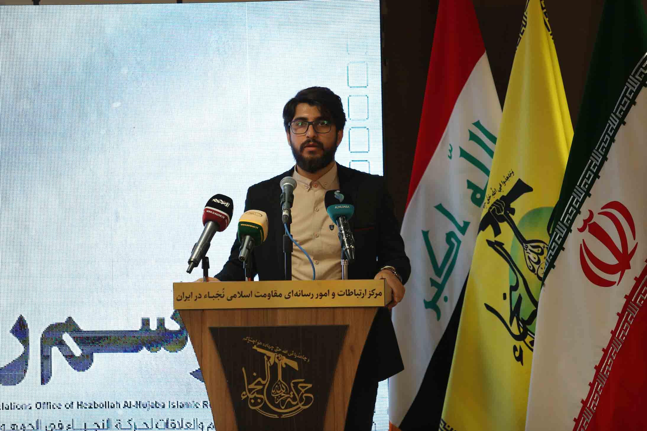 علی شاکر - مدیر مرکز ارتباطات و امور رسانه ای نجباء