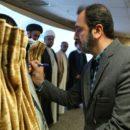حسن شمشادی - خبرنگار صدا و سیما
